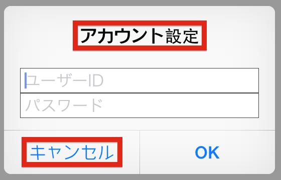iOS_lang_1