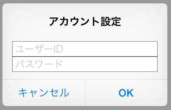 iOS_lang_2