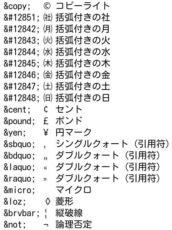 langAttrBug_Nexus9