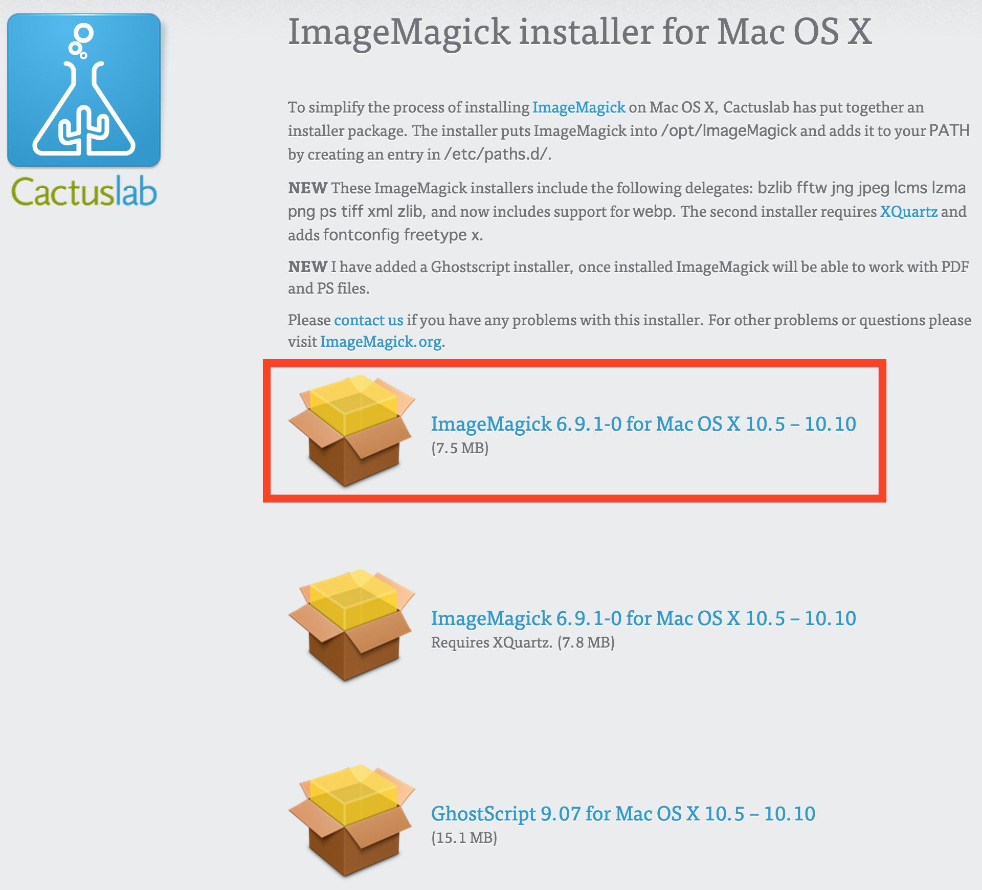Mac で画像を比較して差分があるかどうか調べる方法 | かきしち