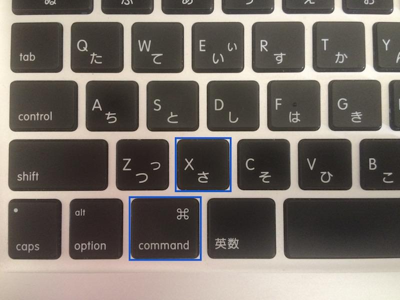 mac_cut