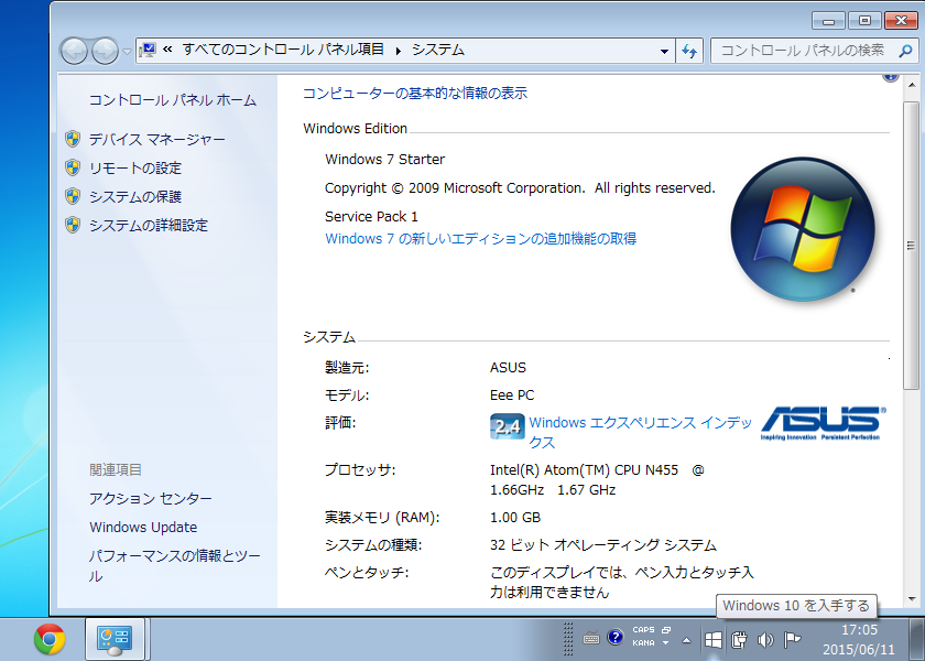 windows_7_starter_windows_10_free_upgrade_option