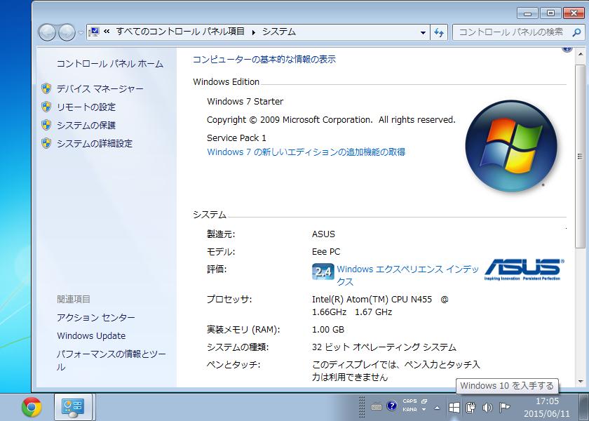 windows_7_starter_windows_10_free_upgrade_option